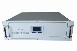 WT60-60KW直流磁控溅射镀膜电源