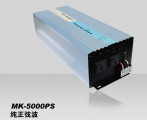 5000W 纯正弦波逆变器MK-5000PS-482