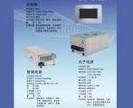 5MHz E光电源系统 WK4C-N5-S2