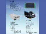 5MHz E光电源系统 WK7C-EC